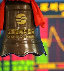 Shenzhen refuerza la investigación de la especulación sobre