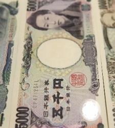 yenes.JPG