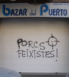 catalan_tienda_insulto.jpg