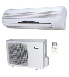 A que temperatura gasta menos el aire acondicionado for Cuanto gasta un aire acondicionado