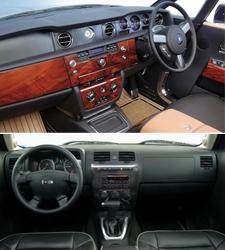 ¿Qué coche tiene el interior más feo?