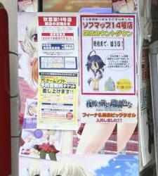 japon_anime.jpg
