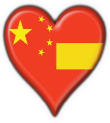 china_espana.jpg
