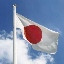 japon bandera