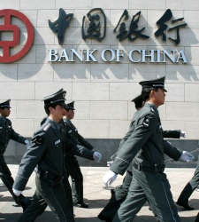 bank-of-china.jpg